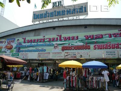 ภาพของ ตลาดไทยช่วยไทย