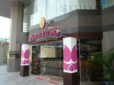 A photo of Narai Phand - President Tower