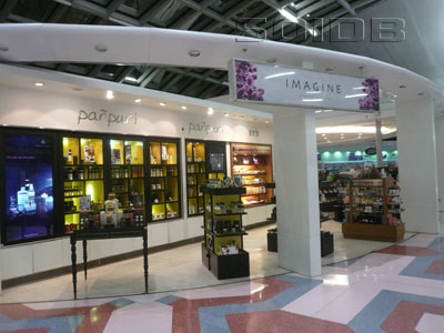 A photo of Imagine Aromatherapy - Suvarnabhumi Airport (Closed)