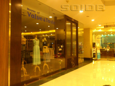 A photo of House of Value & Taste - All Seasons Place