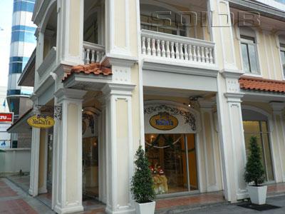 A photo of NaRaYa - Baan Silom