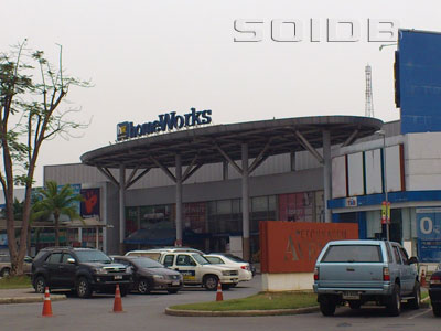 A photo of HomeWorks - Phetchakasem