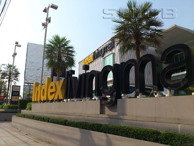 A photo of Index Living Mall - Bangna