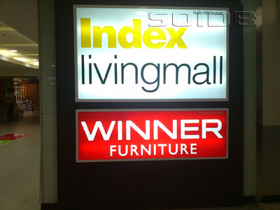A photo of Index Living Mall - MBK