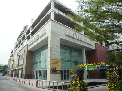 インデックス・リビング・モール - セントラル・ラタナティベットの写真