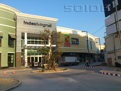 Index Living Mall - The Walk Ratchaphruek