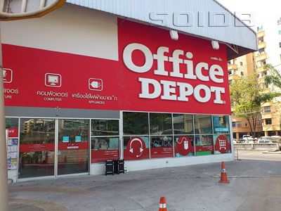 A photo of Office Depot - Tawanna Square