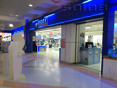 A photo of IT City - Pantip Plaza Bangkapi