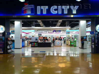 IT City - Future Park Rangsit