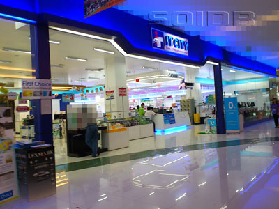 IT City - The Square Bangyai