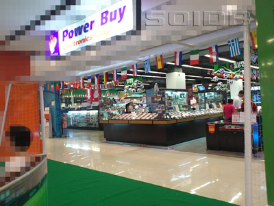 A photo of Power Buy - CentralWorld