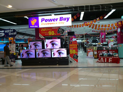Power Buy - Central Chaengwattana
