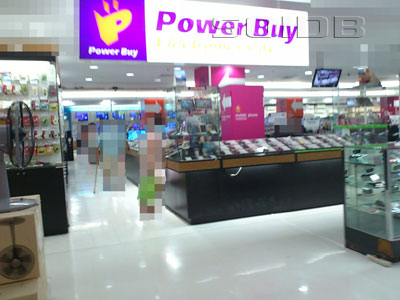 Power Buy - Robinson Bangrak