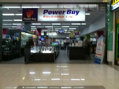 A photo of Power Buy - Wongsawang Town Center