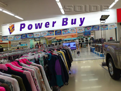 A photo of Power Buy - Big C Extra Sukhaphiban 3 branch 2