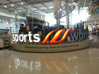 Sports World - Fashion Island