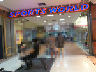 A photo of Sports World - Imperial World Ladprao