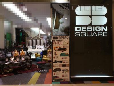 SBデザイン・スクエア - セントラル・ワールドの写真