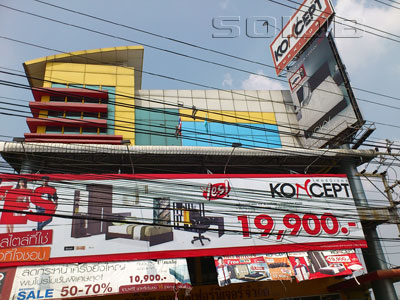A photo of Koncept - Rangsit Klong 4