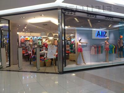 AIIZ - ファッション・アイランドの写真
