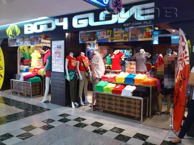 ボディグローブ - MBKセンターの写真