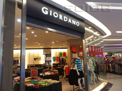A photo of Giordano - Fashion Island