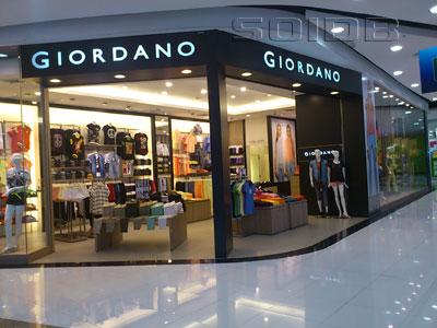ภาพของ Giordano - บิ๊กซี ราชดำริ