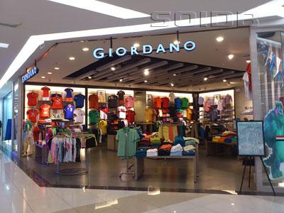 A photo of Giordano - Fashion Island (2)