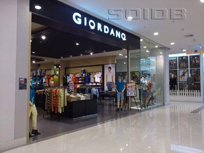 A photo of Giordano - Seacon Bangkae