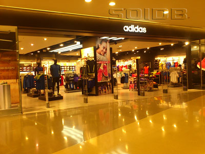 A photo of adidas - Central Rama 9