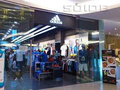 adidas Esplanade Ratchadaphisek [Bangkok Store] SoiDB