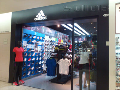 A photo of adidas - MBK Center