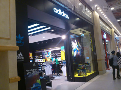 A photo of adidas - Terminal 21