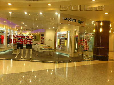 A photo of Lacoste - All Seasons Place