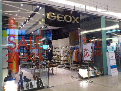 Geox Esplanade Ratchadaphisek [Bangkok Store] SoiDB