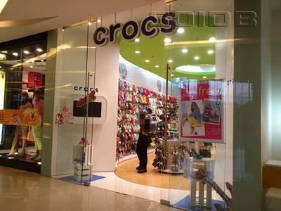 Crocs Esplanade Ratchadaphisek [Bangkok Store] SoiDB