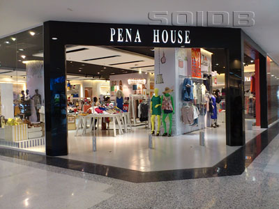 A photo of Pena House - The Mall Ngamwongwan