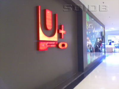 A photo of U-FO - The Mall Bangkapi