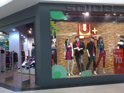 A photo of U-FO - Fashion Island