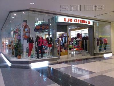 A photo of U-FO - The Mall Bangkae