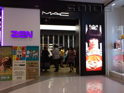 A photo of MAC - CentralWorld
