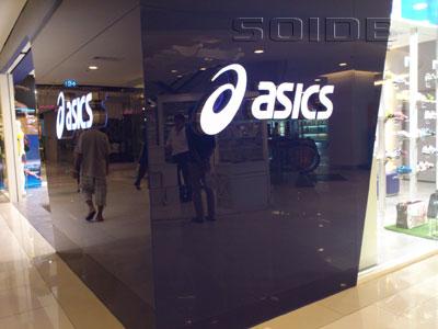 buy popular fe055 55fe2 Asics - CentralWorld [Bangkok - Store] - SoiDB Thailand