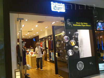 watch edba2 9a19c Onitsuka Tiger - Gaysorn [Bangkok - Store] - SoiDB Thailand