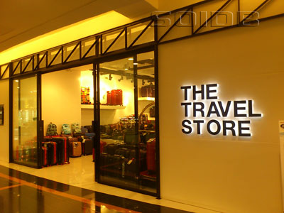 A photo of The Travel Store - All Seasons Place