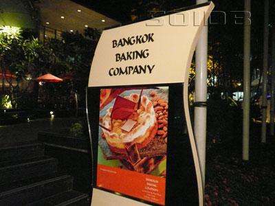 A photo of Bangkok Baking Company