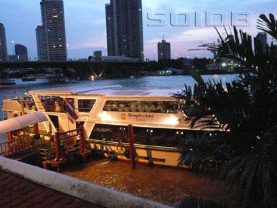 A photo of Horizon II River Cruise
