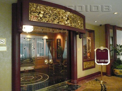 A photo of Shang Palace