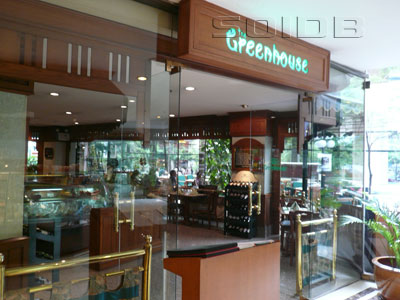 A photo of Greenhouse