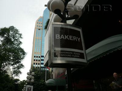 A photo of Landmark Bakery & Cafe