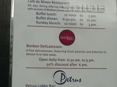 ภาพของ Bonbon